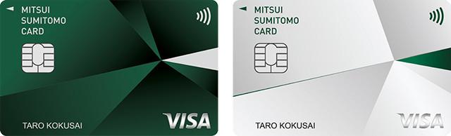 三井住友カード基本スペック