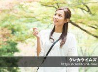 三井住友カードの特徴を徹底解説!券面デザインを一新、安心の一枚に!