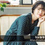 三井住友カードWithCashlessキャンペーンがガチですごい!