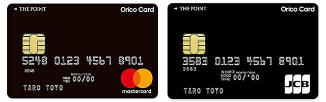 Orico Card THE POINTの年会費