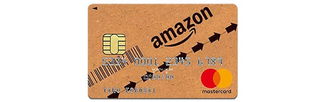 Amazon Mastercardとは?