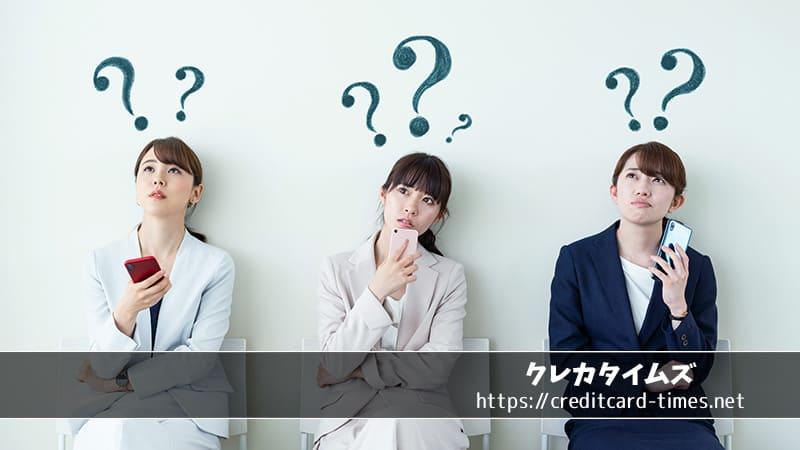 クレジットカードの作り方や選び方のポイントは?詳しく解説!