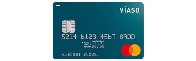VIASOカード基本スペック