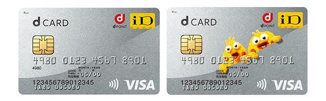 d払いはdカードで紐づけ!