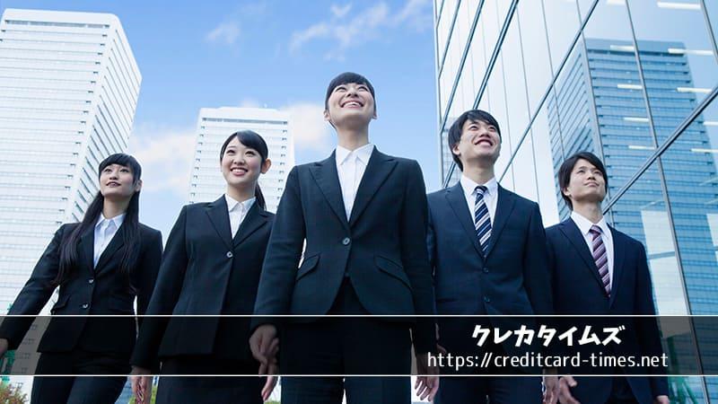 ライフAOYAMA学生カード徹底ガイド!洋服の青山で超得20%オフ