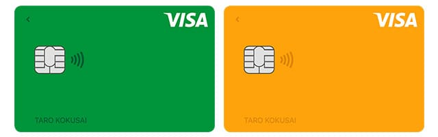 Visa LINE Payクレジットカード基本スペック