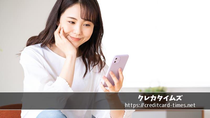 Visa LINE Pay クレジットカード徹底ガイド!ポイントもチャージも神レベル?