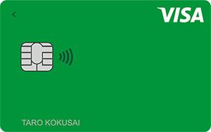 visalinepaycreditcard