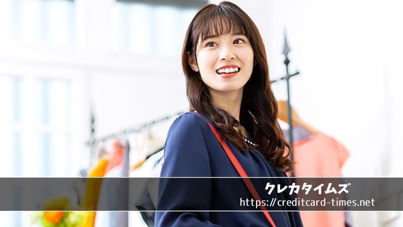 Yahoo! JAPANカード徹底ガイド!PayPayもTポイントもダブルでお得