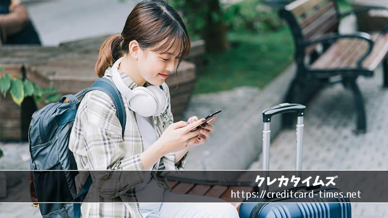 Booking.comカード徹底ガイド!ポイントキャッシュバック型がイチオシ