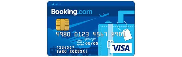 Booking.comカード基本スペック