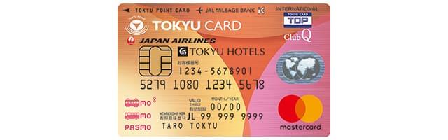 東急カードの基本スペック