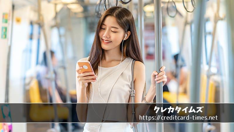 東急カード「TOKYU CARD ClubQ JMB PASMO」徹底ガイド!