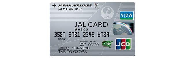 JALカードSuica基本スペック