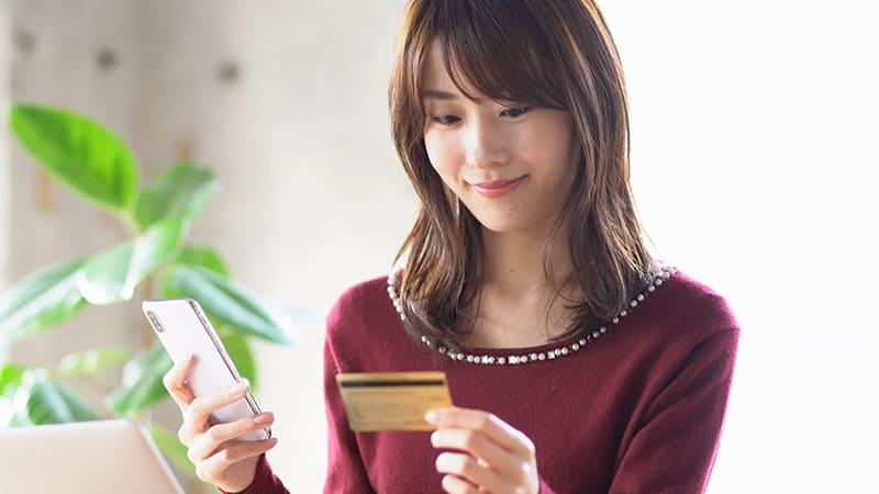 イオンカード(ミニオンズ)で利用できるスマホ決済・電子マネー