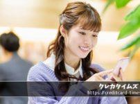 東急カードでiPhoneとPASMOの組み合わせが可能に!