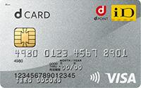 dカード「最大10,000dポイント」