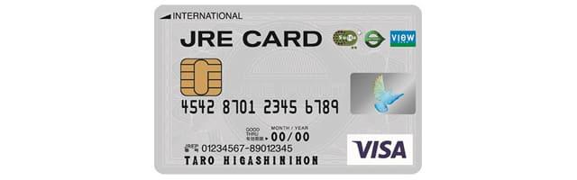 JRE CARD基本スペック