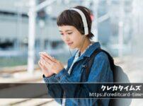 JRE CARD徹底ガイド!ポイントが貯まるSuicaユーザー必携カード