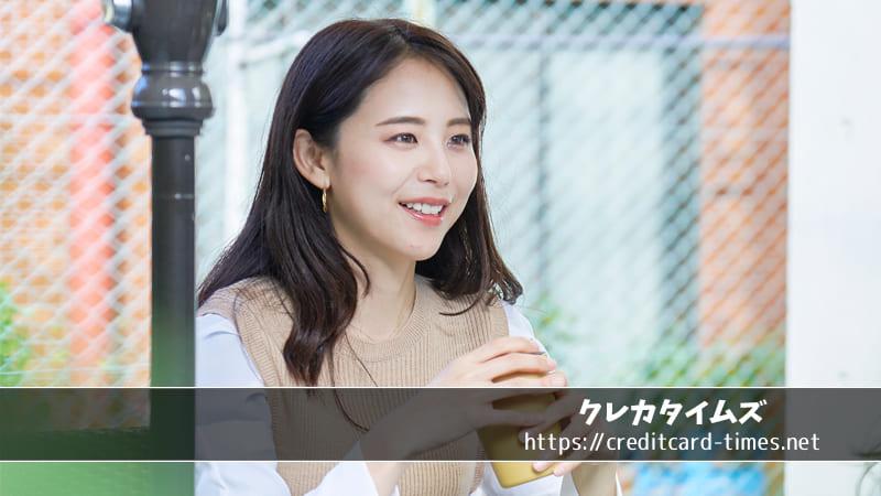 三井住友カードのキャンペーンで最大13,000円相当がもらえるチャンス!開催中