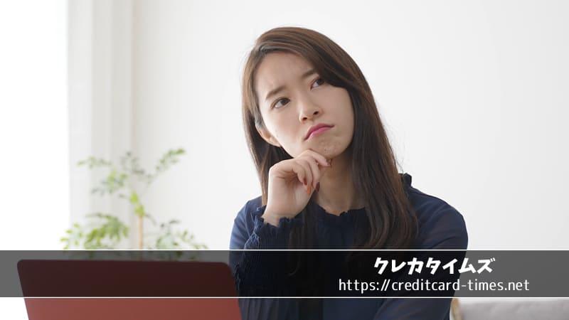 三井住友カードと三井住友カード(NL)を比較!違いって何?
