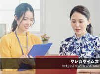 東急カードのTOKYU POINTのポイント還元は本当にお得なのか?徹底解説!