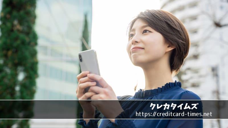 三井住友カード(CL)徹底ガイド!カードレスで高セキュリティ・最大5%還元のメリットとは?